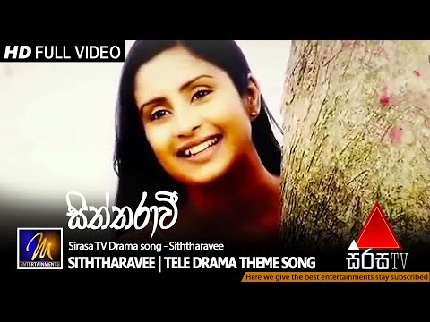 Siththaravee | Tele Drama Theme Song | Official Music Video | MEntertainments