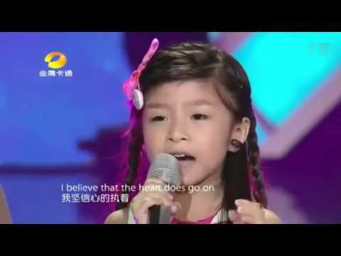 Titanic Canção Por Menina Asiática [Titanic Song By Little Asian Girl]
