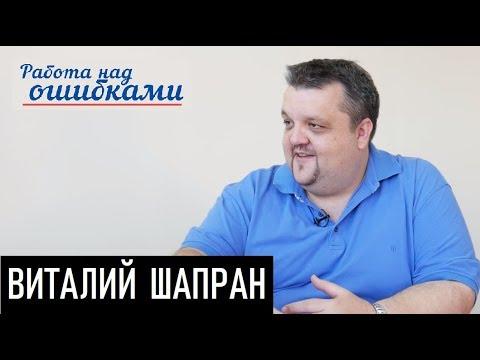 Валютный курс на инфляционные вилы. Д.Джангиров и В.Шапран