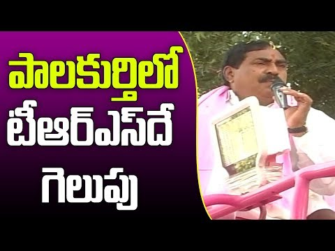 TeluguDesham party is Andhra Party says Errabelli Dayakar  Rao | Palakurthi | Great Telangana TV
