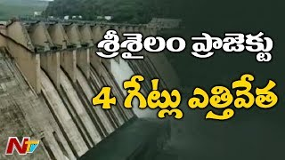 Huge Water Inflow into Srisailam Dam, 4 Gates Opened to Release Flood Water | NTV