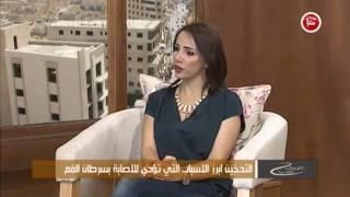 د.دانيا الخطيب- فقرة طبية في برنامج