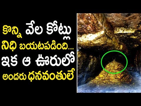 Mysterious Treasury in India That Could Make You A Billionaire   Gold Treasure   Tollywood Nagar