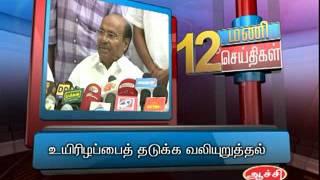 27TH OCT 12PM MANI NEWS