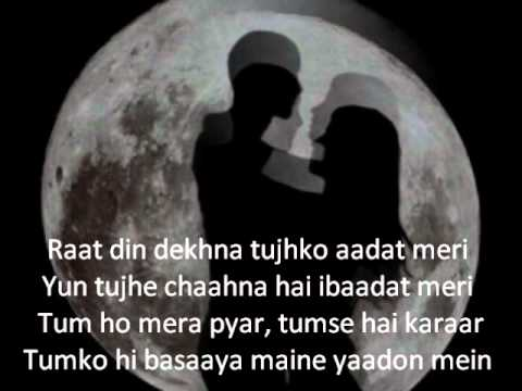 tum ho mera pyar lyrics