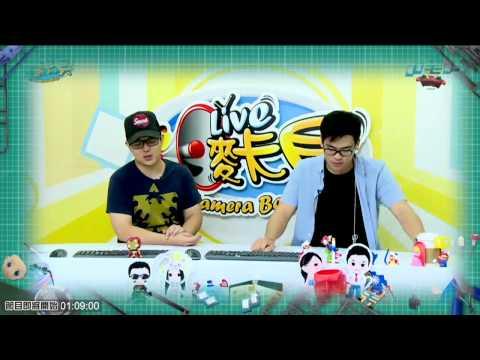 麥卡貝Live直播 20140909 魯蛋當家