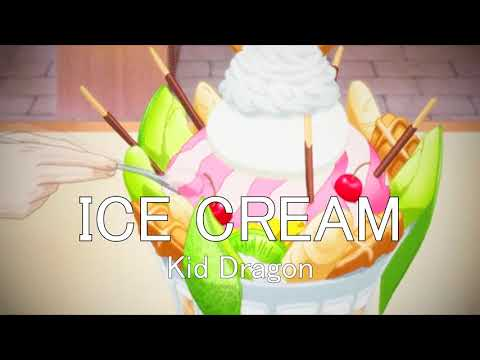 [FREE] Kid Dragon - Ice Cream | 2018 Trap Beat Instrumental | Hard Trap Type Beat
