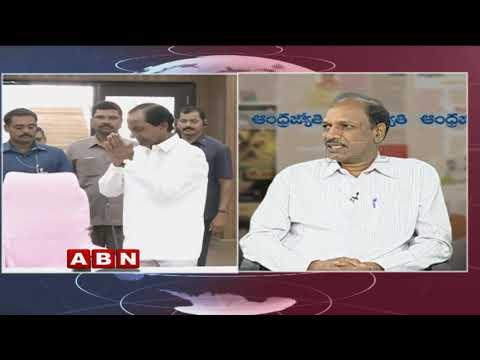 Discussion | KCR Comments on Mahakutami | KCR Strategies | Public Point | Part 1 | ABN Telugu