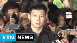 박유천 끝 모를 추락...성폭행 논란에 마약 의혹 / YTN