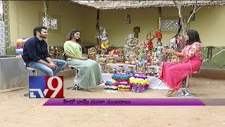 Ram and Anupama Dussehra special interview about Hello Guru Prema Kosame - TV9
