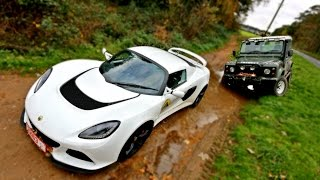 SPORTS CAR vs OFF ROAD