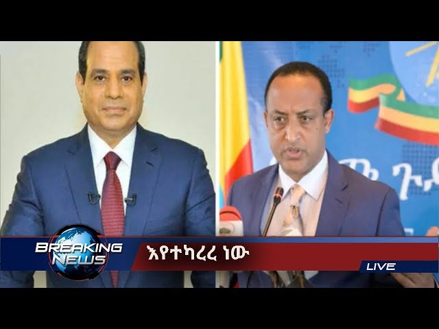 SBS Amharic Ethiopian News November 27, 2017