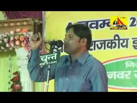 Poet Altaf Zia At Mushaira, Deoria - 2013 'samar Lehrane Lagte Hain...' video