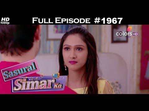 Sasural Simar Ka - 1st November 2017 - ससुराल सिमर का - Full Episode thumbnail