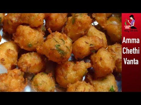 మిగిలిన అన్నం పునుగులు తయారీ Punugulu With Leftover Rice | How To Make Punugulu With Rice In Telugu