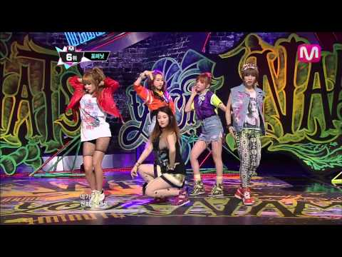�미�_��� ���? (What's Your Name? by 4minute@Mcountdown 2013.5.2)