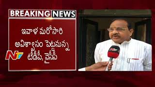 Thota Narasimham Face to Face Over Action Plan for No Confidence Motion || Parliament