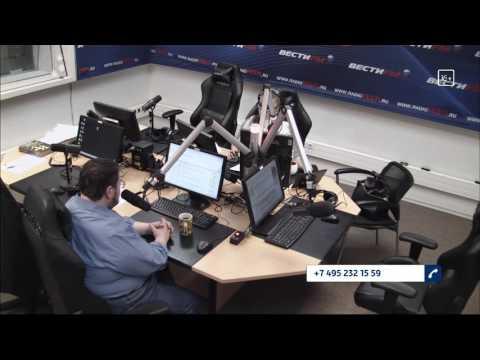 Вести ФМ онлайн: От двух до пяти с Евгением Сатановским (полная версия) 11.01.2017