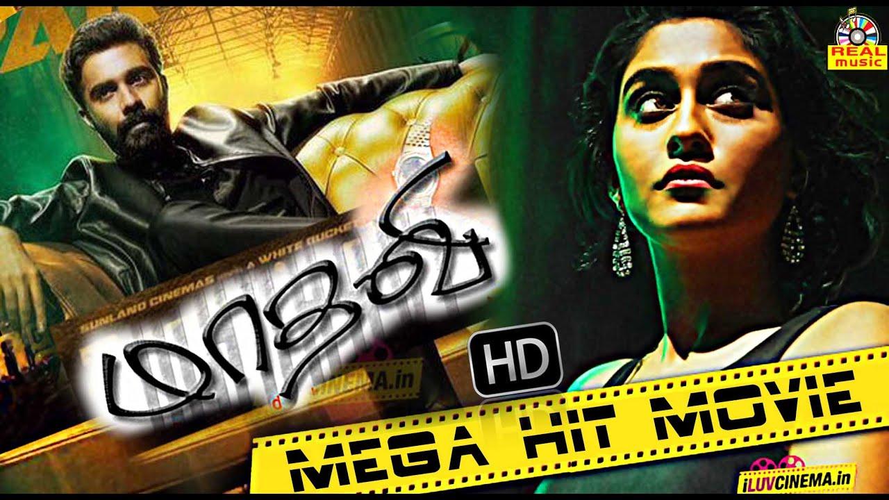 New Release Tamil Movie  | MADHAVI | Latest Tamil Movie  Full Movie