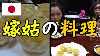 How to make fried rice balls of potatoes and tasting