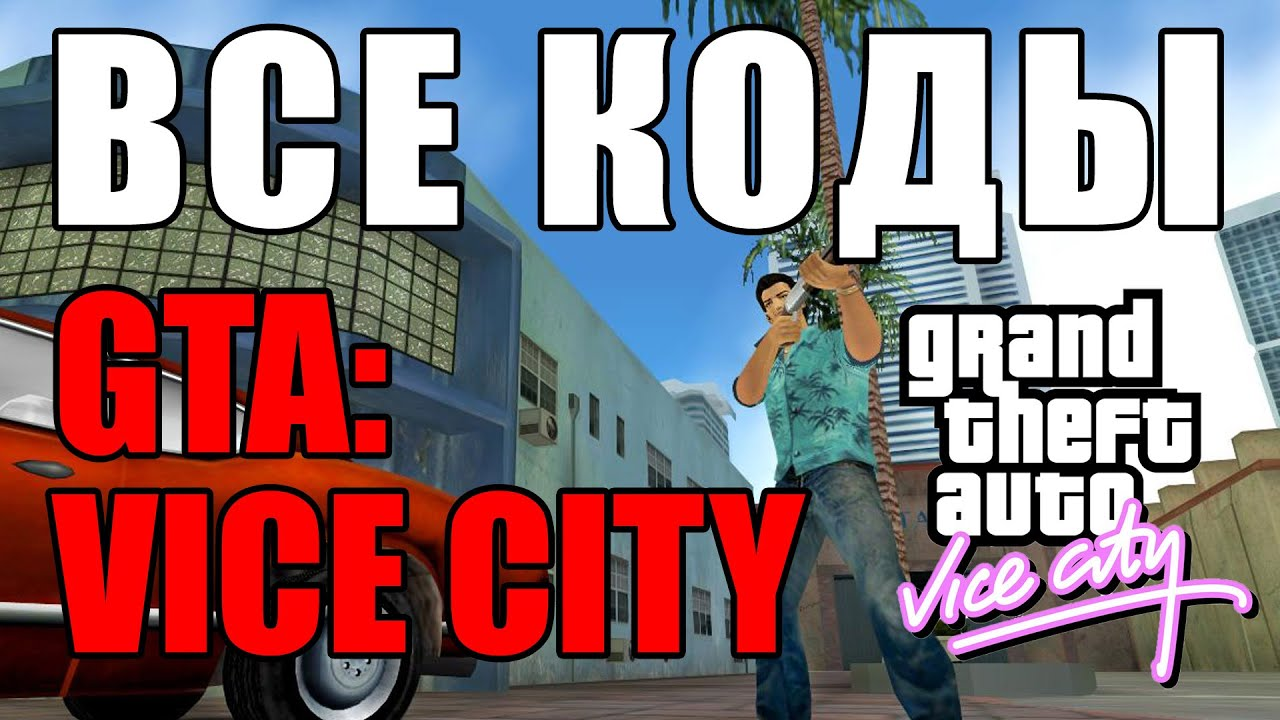 Vice city game pornxxx cheat code sexy images