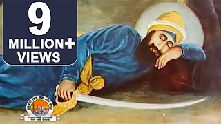 Dam To Na De Sakhoon  | Shabad Gurbani | Bhai Sadhu Singh Ji Dehradun Wale