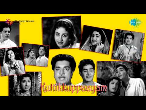 Kuttikuppayam | Pottichirikkuvan Song video