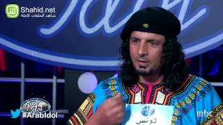 Arab Idol - تجارب الاداء - راضي عزاب