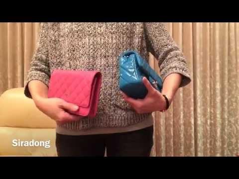 เปรียบเทียบกระเป๋าชาแนล Mini Flap 8