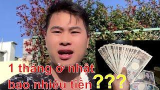 Một tháng lương ở nhật được bao nhiêu l Hôm Nay gửi tiền lương về cho mama