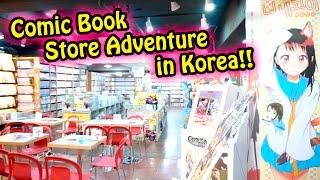 Comic Book Store Adventure in Korea + Goods Haul (with directions)