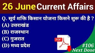 Next Dose #106 | 26 June 2018 Current Affairs | Daily Current Affairs | Current Affairs in Hindi