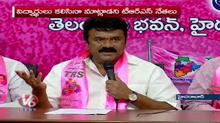 TRS Leaders Not Interested In Speaking Over Intermediate Results | Inter Results 2019