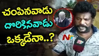 Pranay Father Expresses Doubts Over Criminal Sharma | Demands to Tally Finger Prints | NTV