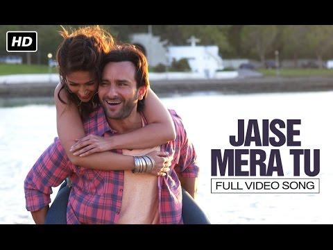 Jaise Mera Tu (Full Video Song) | Happy Ending | Saif Ali Khan & Ileana D'Cruz
