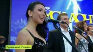 Московский Бродвей: песни из мюзикла