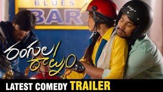 Rangula Raatnam Latest COMEDY Trailer | Raj Tarun | Chitra Shukla | Annapurna Studios