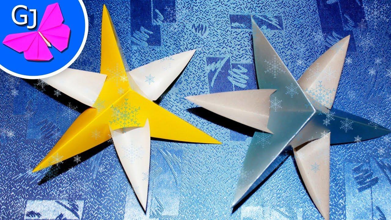 Как сделать из бумаги объемную звездочку на елку