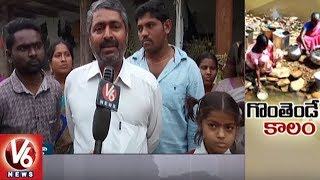 People Facing Problems With Lack Of Drinking Water In Karimnagar District