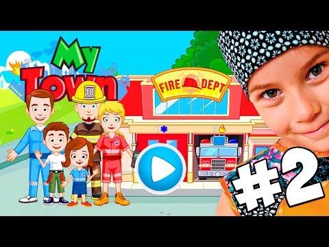 СМЕШНОЕ ВИДЕО ДЛЯ ДЕТЕЙ Новый игровой мультик ПОЖАРНАЯ СТАНЦИЯ детская игра My Town