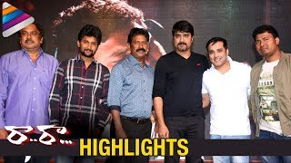 Raa Raa Telugu Movie Pre Release Event Highlights | Srikanth | Naziya | Telugu Filmnagar