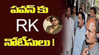 ABN MD Radha Krishna Sends Legal Notice to Pawan Kalyan Over his Tweets