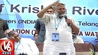 Waterman Rajendra Singh Speech At National Convention on Rejuvenation Of Krishna River