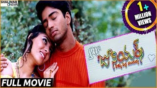 Dhoni - Juniors Full Length Telugu Movie || Allari Naresh, Shirin