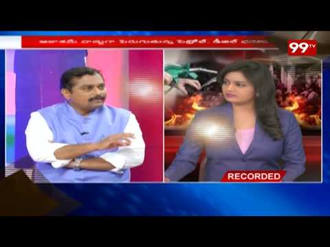 Debate On why Petrol price hit highest level under BJP government | 99Tv Telugu