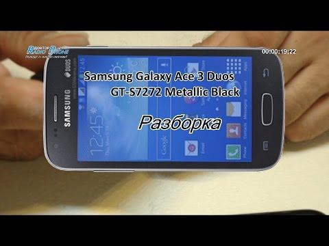 скачать прошивку на Samsung Gt S7272 - фото 10