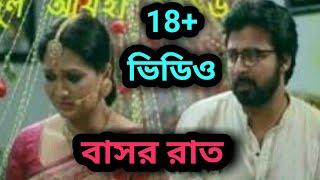 Afran Nisho and Richi Solaiman - নিশো ও রিচি সোলায়মানের প্রেম দেখুন - Bangla Natok