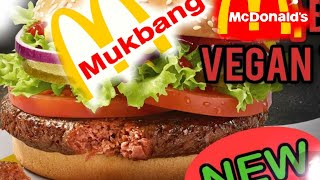 MACDONALD'S  KING  BURGER VEGAN MUKBANG# MUKBHANG  MacDonalds Burger