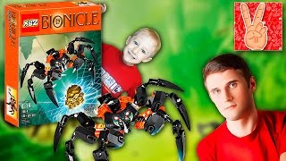ОБЗОР на Аналог LEGO BIONICLE Lord of Skull Spiders 70790,Конструктор KSZ  БИОНИКЛ Лорд Паучий Череп