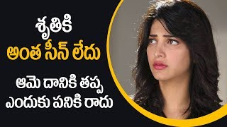 Sruthi Hassan Not Shoot for Sangamitra Movie